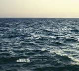 Win-1-of-3-copies-of-dEUS-Following-Sea-on-CD