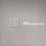 Joel R.L. Phelps and The Downer Trio - Gala -