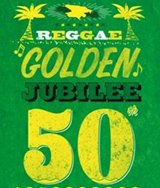 Wi-1-of-2-Reggae-Golden-Jubilee-4CD-packages