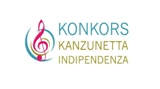 KKI-2013:-Rules-and-Regulations-Published