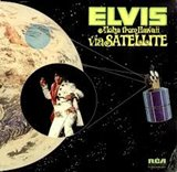 Elvis-Presleys-Aloha-From-Hawaii-to-get-40th-anniversary-reissue
