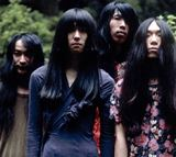 Bo-Ningen-new-album-and-first-track-preview