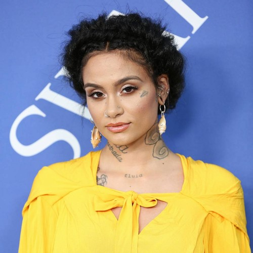 Kehlani Celebrates At Baby Shower - Music News